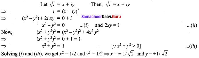 Samacheer Kalvi 12th Maths Solutions Chapter 2 Complex Numbers Ex 2.5 78