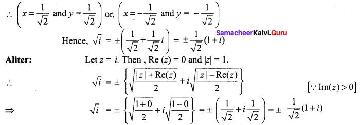 Samacheer Kalvi 12th Maths Solutions Chapter 2 Complex Numbers Ex 2.5 79