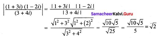 Samacheer Kalvi 12th Maths Solutions Chapter 2 Complex Numbers Ex 2.5 81