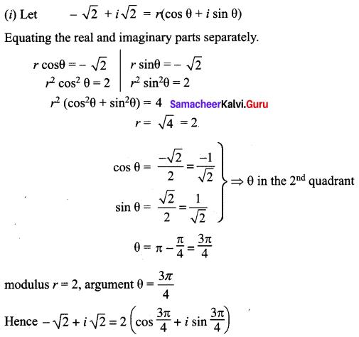 Samacheer Kalvi 12th Maths Solutions Chapter 2 Complex Numbers Ex 2.5 83