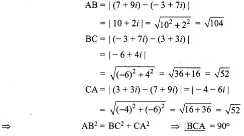 Samacheer Kalvi 12th Maths Solutions Chapter 2 Complex Numbers Ex 2.5 87