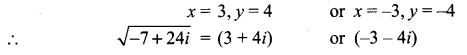 Samacheer Kalvi 12th Maths Solutions Chapter 2 Complex Numbers Ex 2.5 89