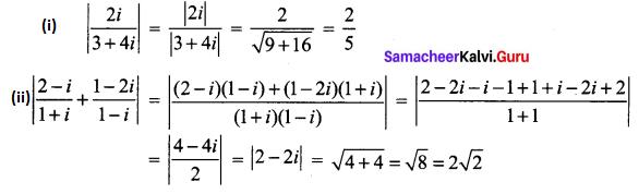 Samacheer Kalvi 12th Maths Solutions Chapter 2 Complex Numbers Ex 2.5 Q1