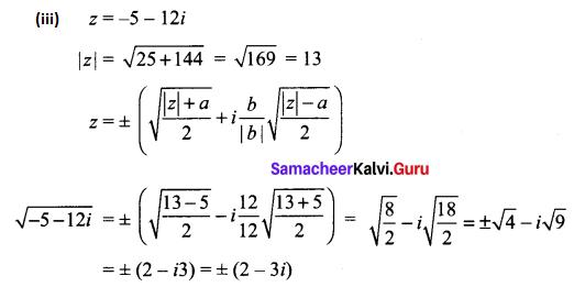 Samacheer Kalvi 12th Maths Solutions Chapter 2 Complex Numbers Ex 2.5 Q10.1