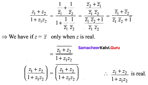 Samacheer Kalvi 12th Maths Solutions Chapter 2 Complex Numbers Ex 2.5 Q2