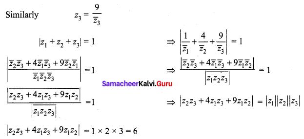 Samacheer Kalvi 12th Maths Solutions Chapter 2 Complex Numbers Ex 2.5 Q7.1