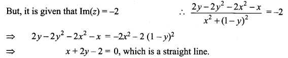 Samacheer Kalvi 12th Maths Solutions Chapter 2 Complex Numbers Ex 2.6 2222