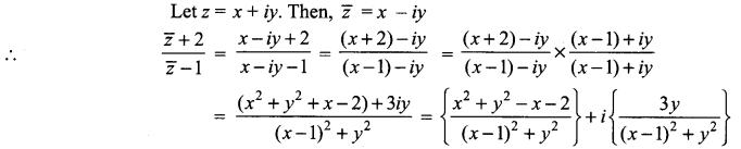 Samacheer Kalvi 12th Maths Solutions Chapter 2 Complex Numbers Ex 2.6 33