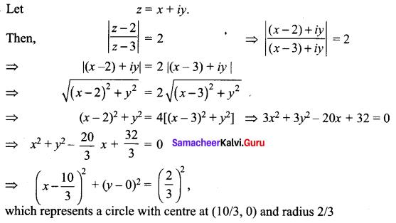 Samacheer Kalvi 12th Maths Solutions Chapter 2 Complex Numbers Ex 2.6 8