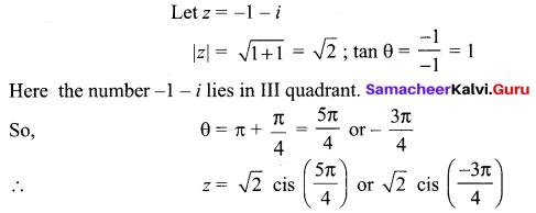 Samacheer Kalvi 12th Maths Solutions Chapter 2 Complex Numbers Ex 2.7 10