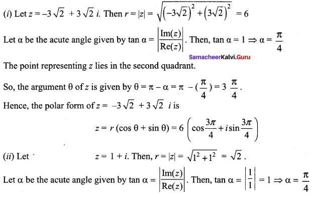 Samacheer Kalvi 12th Maths Solutions Chapter 2 Complex Numbers Ex 2.7 2