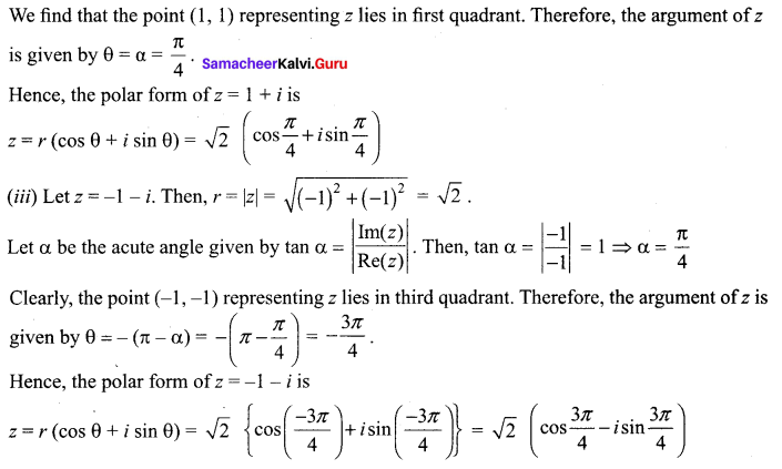 Samacheer Kalvi 12th Maths Solutions Chapter 2 Complex Numbers Ex 2.7 3
