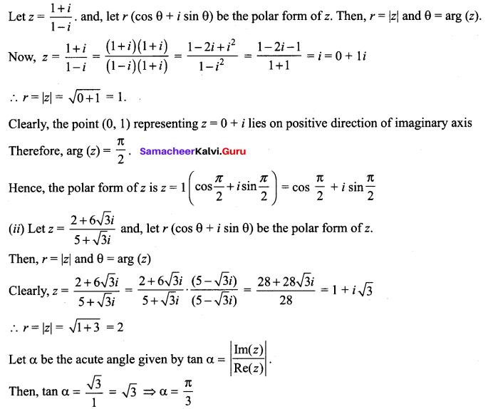 Samacheer Kalvi 12th Maths Solutions Chapter 2 Complex Numbers Ex 2.7 6