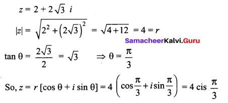 Samacheer Kalvi 12th Maths Solutions Chapter 2 Complex Numbers Ex 2.7 8
