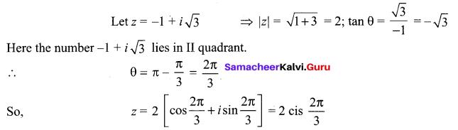 Samacheer Kalvi 12th Maths Solutions Chapter 2 Complex Numbers Ex 2.7 9