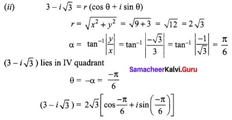 Samacheer Kalvi 12th Maths Solutions Chapter 2 Complex Numbers Ex 2.7 Q1.1