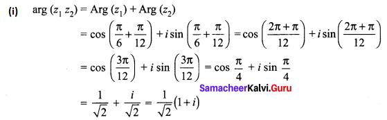 Samacheer Kalvi 12th Maths Solutions Chapter 2 Complex Numbers Ex 2.7 Q2.1