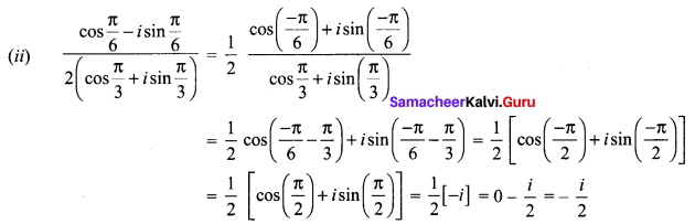 Samacheer Kalvi 12th Maths Solutions Chapter 2 Complex Numbers Ex 2.7 Q2.2