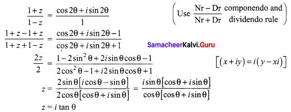 Samacheer Kalvi 12th Maths Solutions Chapter 2 Complex Numbers Ex 2.7 Q4