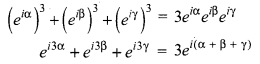 Samacheer Kalvi 12th Maths Solutions Chapter 2 Complex Numbers Ex 2.7 Q5