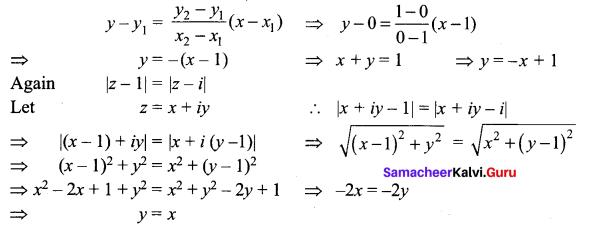 Samacheer Kalvi 12th Maths Solutions Chapter 2 Complex Numbers Ex 2.9 11