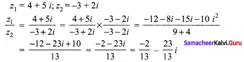 Samacheer Kalvi 12th Maths Solutions Chapter 2 Complex Numbers Ex 2.9 211