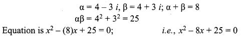 Samacheer Kalvi 12th Maths Solutions Chapter 2 Complex Numbers Ex 2.9 24