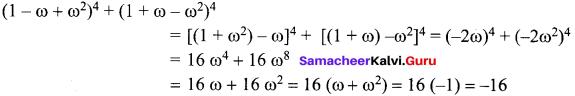 Samacheer Kalvi 12th Maths Solutions Chapter 2 Complex Numbers Ex 2.9 38