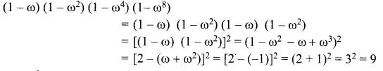 Samacheer Kalvi 12th Maths Solutions Chapter 2 Complex Numbers Ex 2.9 39