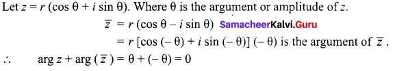 Samacheer Kalvi 12th Maths Solutions Chapter 2 Complex Numbers Ex 2.9 6