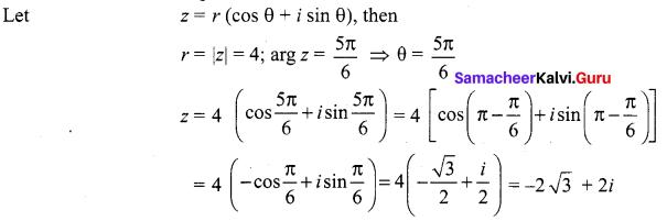 Samacheer Kalvi 12th Maths Solutions Chapter 2 Complex Numbers Ex 2.9 8