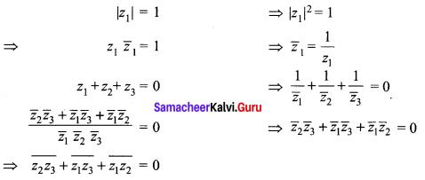 Samacheer Kalvi 12th Maths Solutions Chapter 2 Complex Numbers Ex 2.9 Q13