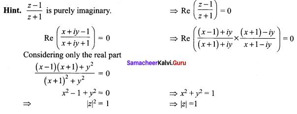 Samacheer Kalvi 12th Maths Solutions Chapter 2 Complex Numbers Ex 2.9 Q14
