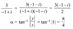 Samacheer Kalvi 12th Maths Solutions Chapter 2 Complex Numbers Ex 2.9 Q16
