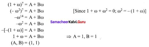Samacheer Kalvi 12th Maths Solutions Chapter 2 Complex Numbers Ex 2.9 Q19