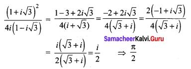 Samacheer Kalvi 12th Maths Solutions Chapter 2 Complex Numbers Ex 2.9 Q20