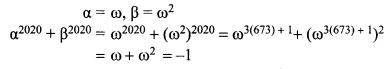 Samacheer Kalvi 12th Maths Solutions Chapter 2 Complex Numbers Ex 2.9 Q21