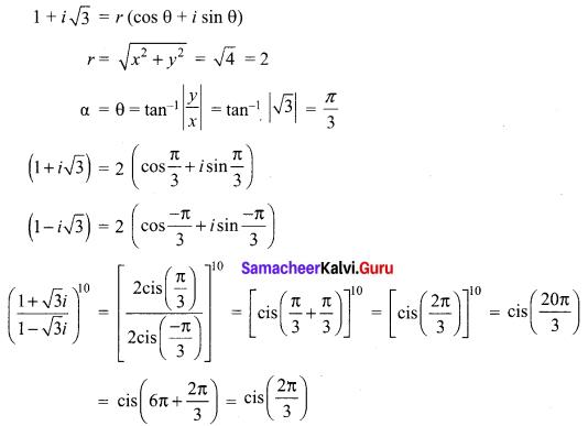 Samacheer Kalvi 12th Maths Solutions Chapter 2 Complex Numbers Ex 2.9 Q24