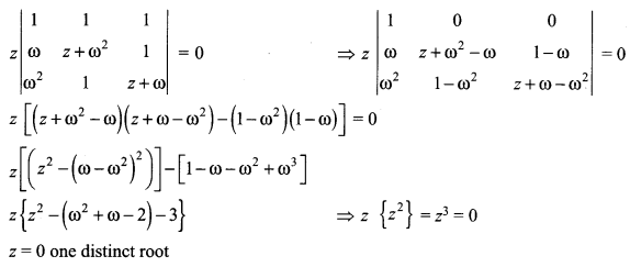 Samacheer Kalvi 12th Maths Solutions Chapter 2 Complex Numbers Ex 2.9 Q25.1