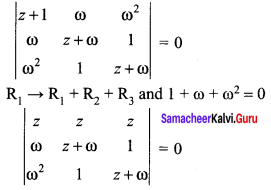 Samacheer Kalvi 12th Maths Solutions Chapter 2 Complex Numbers Ex 2.9 Q25