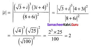 Samacheer Kalvi 12th Maths Solutions Chapter 2 Complex Numbers Ex 2.9 Q5