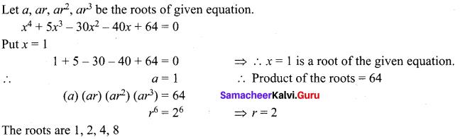 Samacheer Kalvi.Guru 12th Maths Solutions Chapter 3 Theory Of Equations Ex 3.1