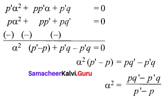 Samacheer Kalvi Guru 12th Maths Solutions Chapter 3 Theory Of Equations Ex 3.1
