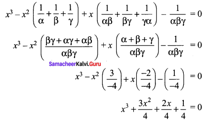 12th Maths Exercise 3.1 Solutions Chapter 3 Theory Of Equations Samacheer Kalvi
