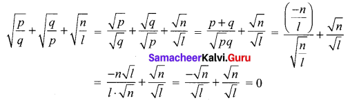 12 Maths Exercise 3.1 Solutions Chapter 3 Theory Of Equations Samacheer Kalvi