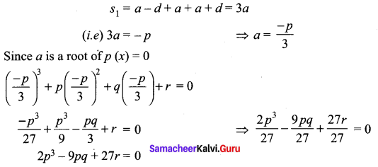 Samacheer Kalvi 12th Maths Solutions Chapter 3 Theory of Equations Ex 3.2 4