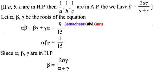 Samacheer Kalvi 12th Maths Solutions Chapter 3 Theory of Equations Ex 3.2 6
