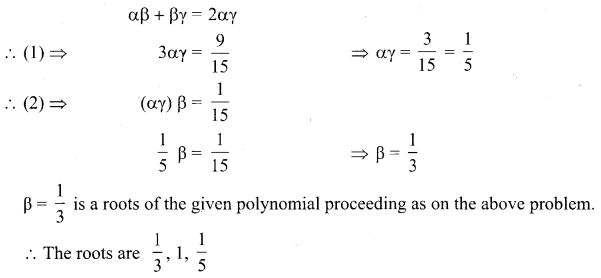 Samacheer Kalvi 12th Maths Solutions Chapter 3 Theory of Equations Ex 3.2 7