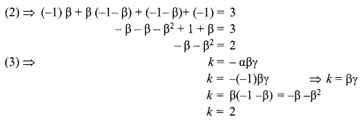 Samacheer Kalvi 12th Maths Solutions Chapter 3 Theory of Equations Ex 3.3 1