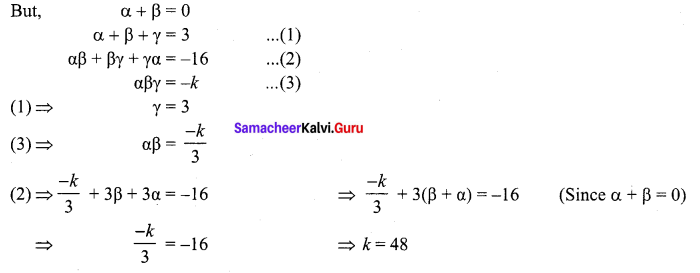 Samacheer Kalvi 12th Maths Solutions Chapter 3 Theory of Equations Ex 3.3 2